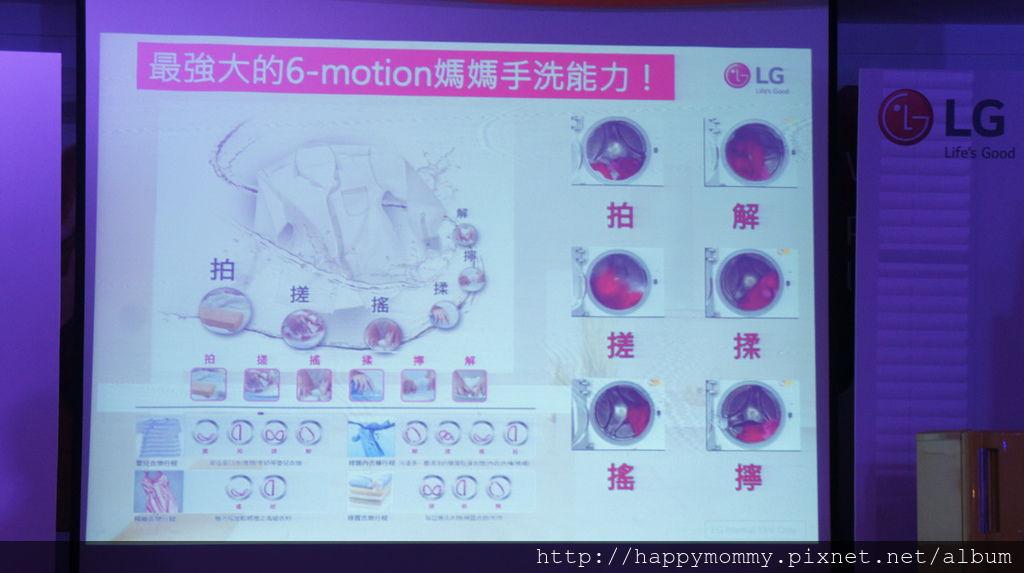 LG直驅變頻洗衣機 (4).JPG