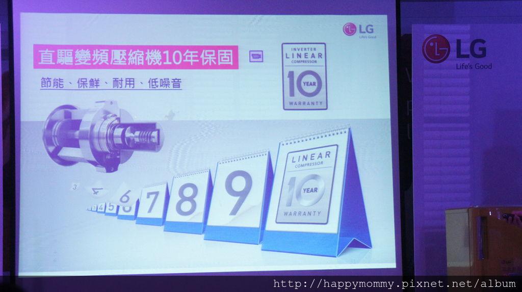 LG 直驅變頻門中門冰箱 (7).JPG