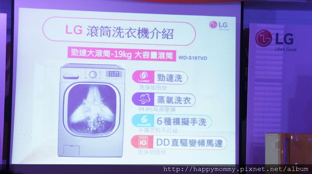 LG CordZero Handstick無限生活系列 吸塵器 (6).JPG