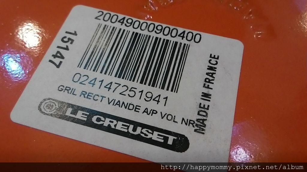 2016.01.29 LC鍋 法國Le Creuset 特賣會 (34).jpg