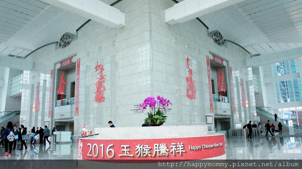 台北101大樓第35樓星巴克咖啡 (1).jpg