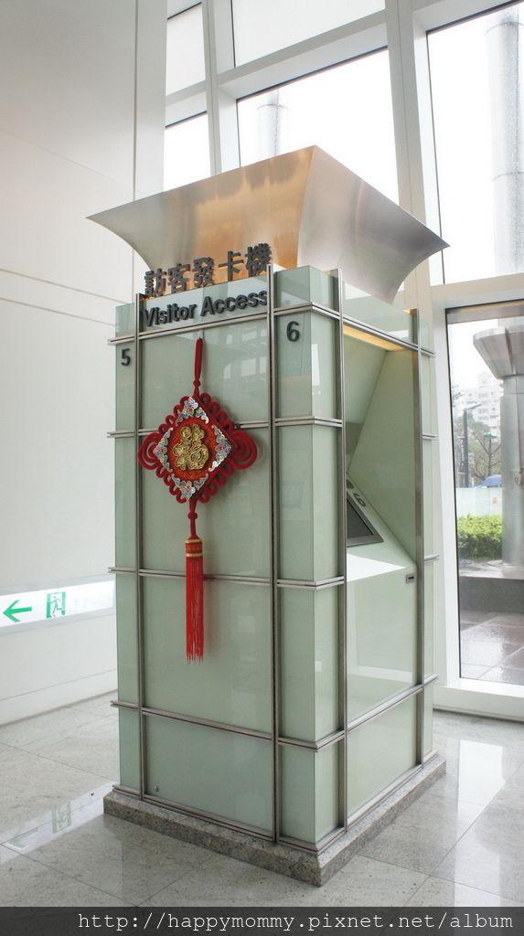 台北101大樓第35樓星巴克咖啡 (2).JPG