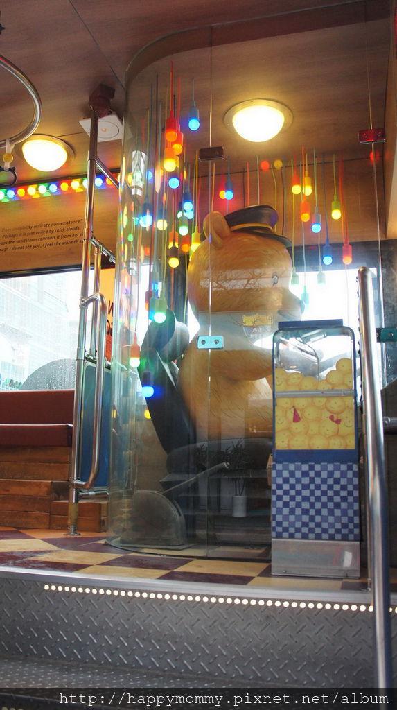 2016.02.02 幾米公車 月亮忘記了 (4).JPG
