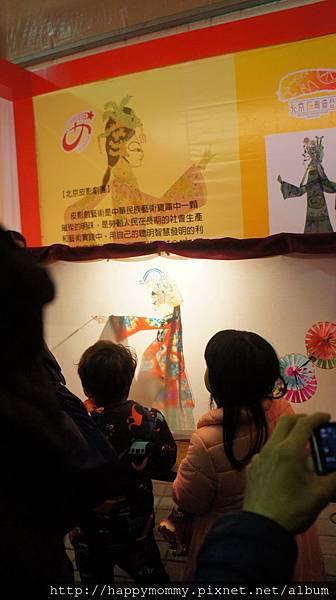 2015.03.08 花博公園做燈籠 北京文化廟會做捏麵人 吹糖 (38).jpg