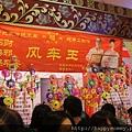 2015.03.08 花博公園做燈籠 北京文化廟會做捏麵人 吹糖 (40).JPG
