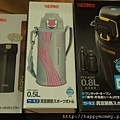 日本東京戰利品及AMAZON網路購物 (13).jpg