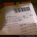 日本東京戰利品及AMAZON網路購物 (16).jpg