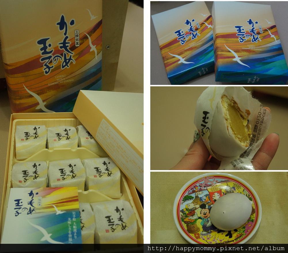 日本東京戰利品及AMAZON網路購物 (10).jpg