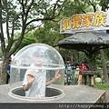 2015.08.02 六福村及水樂園 (73).JPG