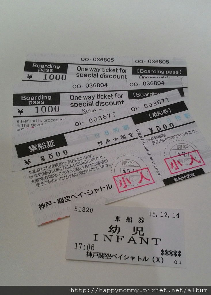 3.  2015.12.14 搭神戶高速船 轉接駁車 轉地鐵到飯店 (3).jpg