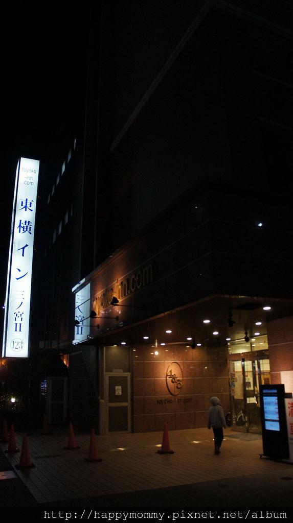 3.  2015.12.14 搭神戶高速船 轉接駁車 轉地鐵到飯店 (25).JPG