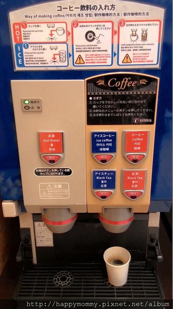 東橫INN神戶三宮第二 早餐(7).jpg