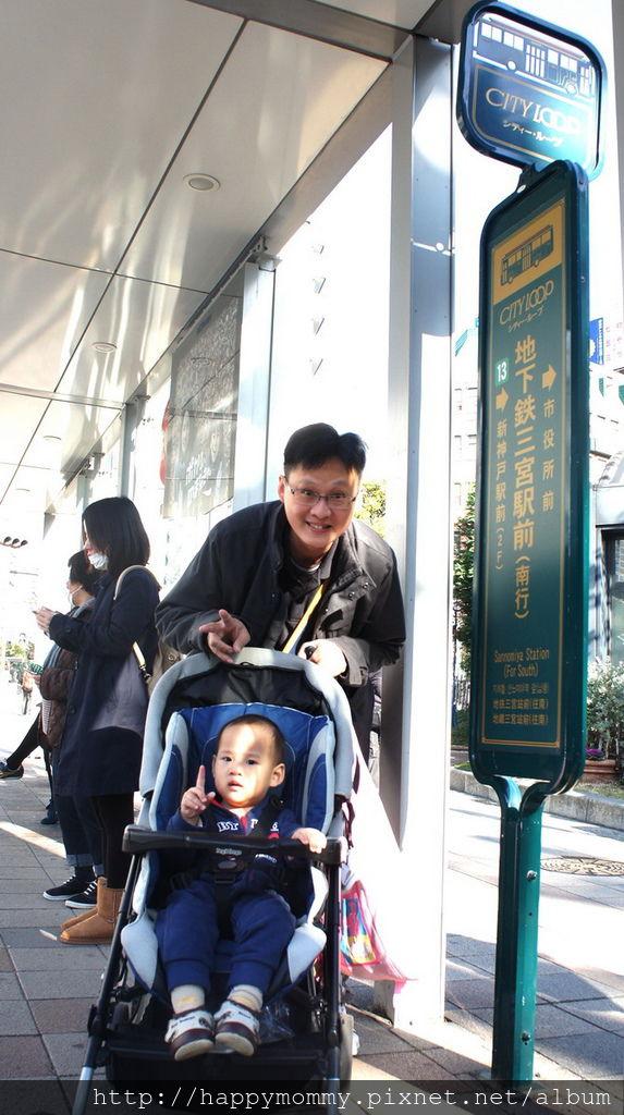 2015.12.15 搭cityloop 遊神戶 北野異人館 神戶塔 馬賽克廣場星巴克 (1).jpg