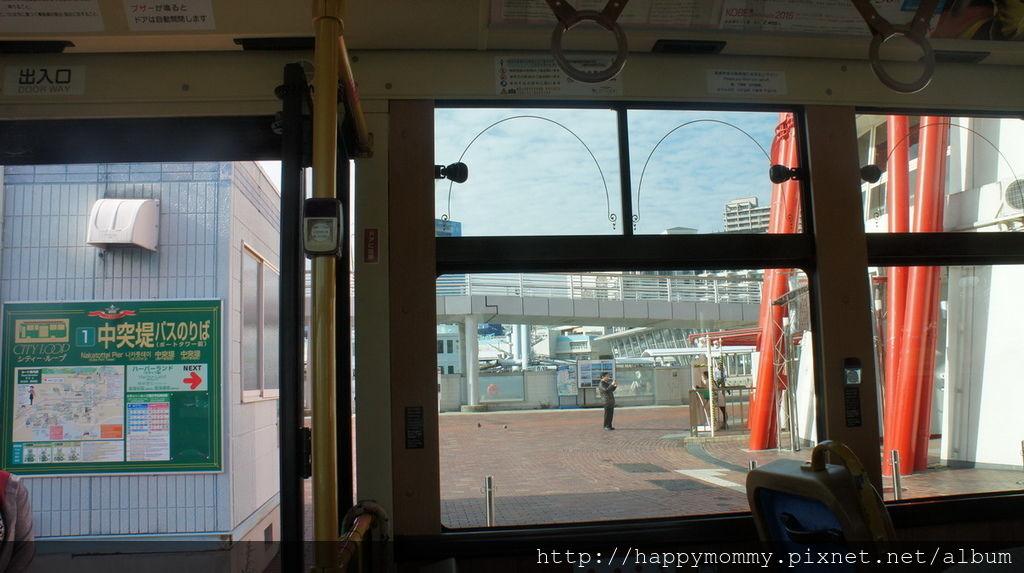 2015.12.15 搭cityloop 遊神戶 北野異人館 神戶塔 馬賽克廣場星巴克 (5).JPG