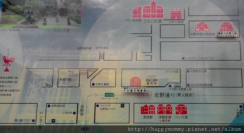 2015.12.15 搭cityloop 遊神戶 北野異人館 神戶塔 馬賽克廣場星巴克 (26).jpg