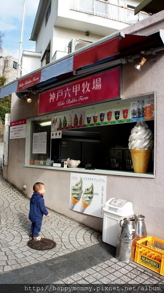 2015.12.15 搭cityloop 遊神戶 北野異人館 神戶塔 馬賽克廣場星巴克 (38).jpg