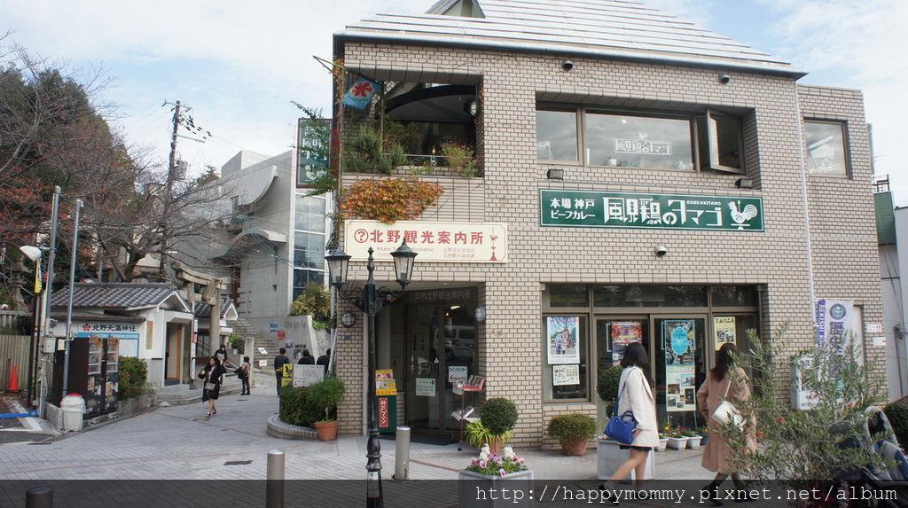 2015.12.15 搭cityloop 遊神戶 北野異人館 神戶塔 馬賽克廣場星巴克 (54).JPG
