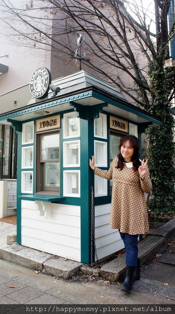 2015.12.15 搭cityloop 遊神戶 北野異人館 神戶塔 馬賽克廣場星巴克 (82).jpg