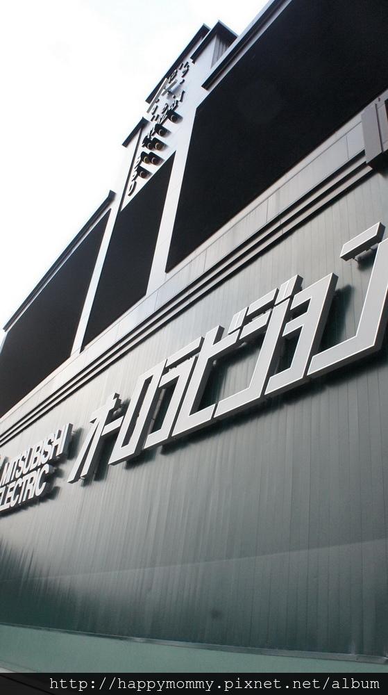2015.12.15 甲子園棒球場 及甲子園歷史博物館 (99).JPG