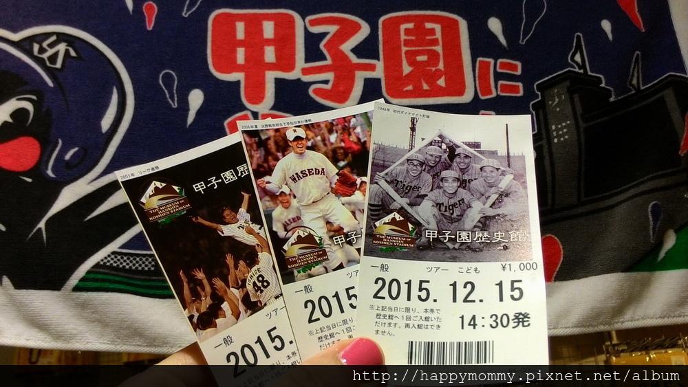 2015.12.15 甲子園棒球場 及甲子園歷史博物館 (109).jpg