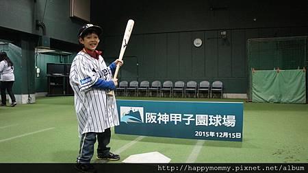 2015.12.15 甲子園棒球場 及甲子園歷史博物館 (24).JPG