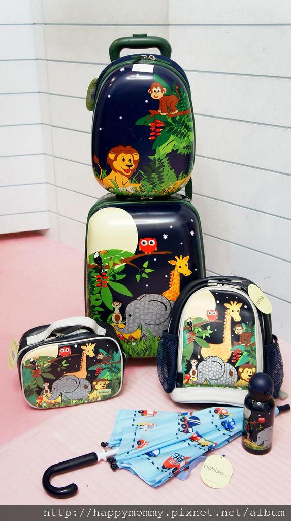 2016.05 澳洲Bobbleart 兒童包包行李箱系列(1).jpg