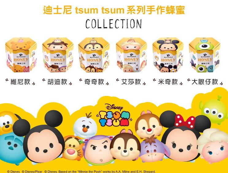 蜜蜂工坊迪士尼tsum tsum系列手作蜂蜜 (3).jpg