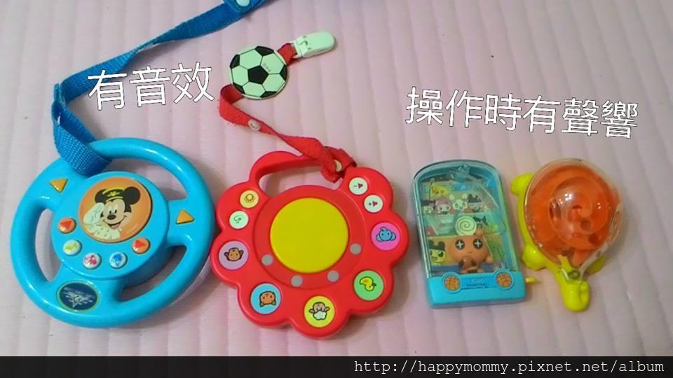 寶寶玩具.jpg