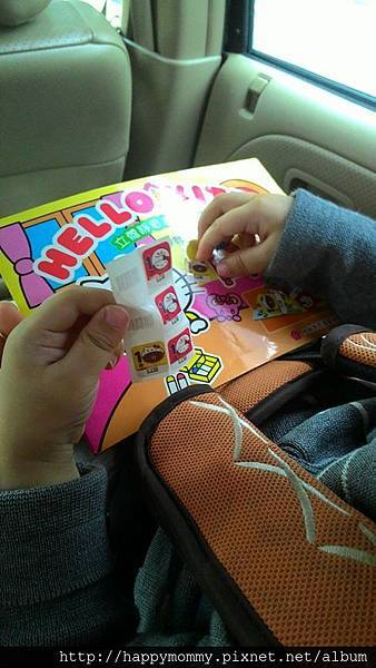帶寶寶出遊旅行 搭飛機 搭車 防無聊玩具貼貼紙 (2).jpg