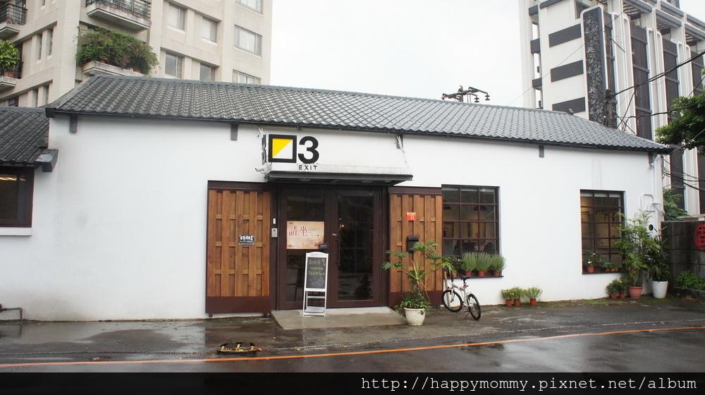 士林 三號出口咖啡 (59).JPG
