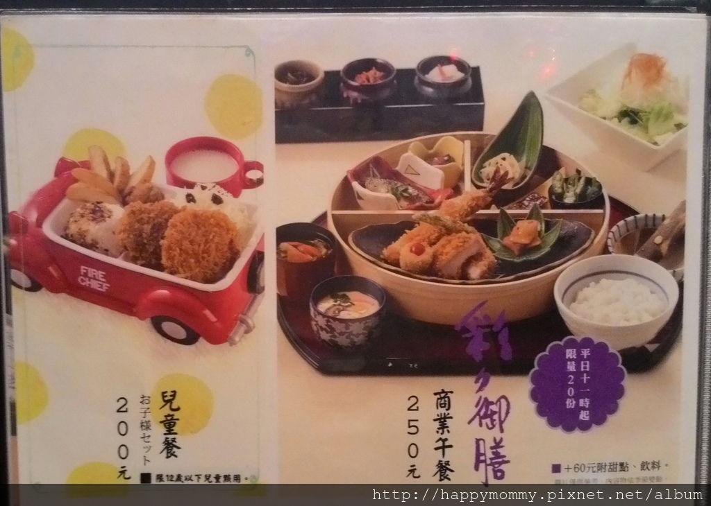 2016.06.16 天母sogo 靜岡勝政日式豬排飯 (5).jpg