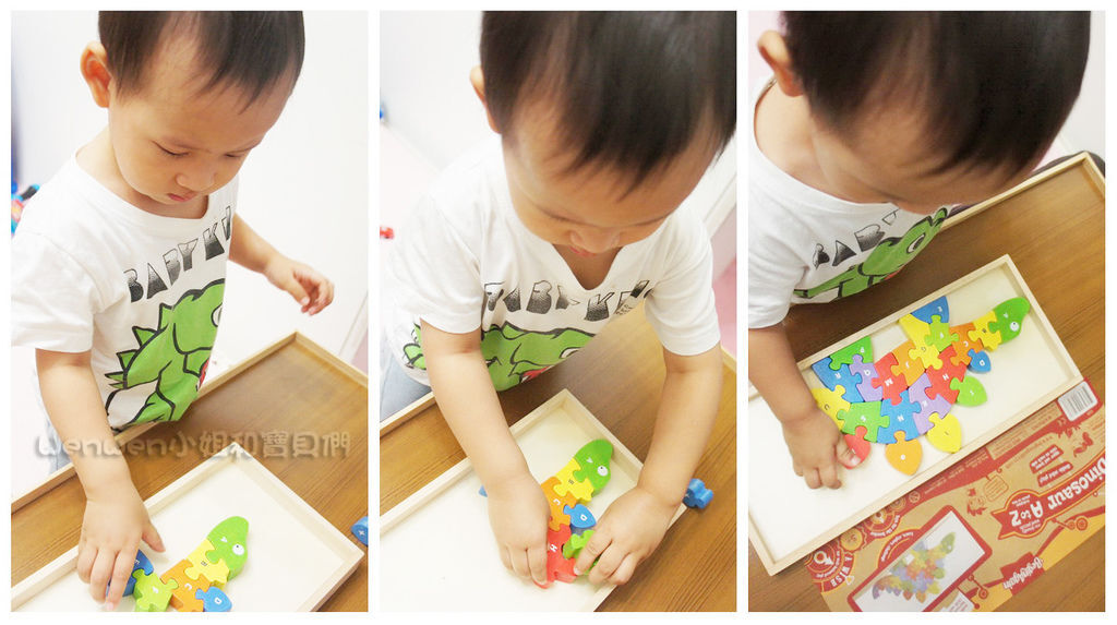2016.08 BeginAgain純木立體拼圖 (10).jpg