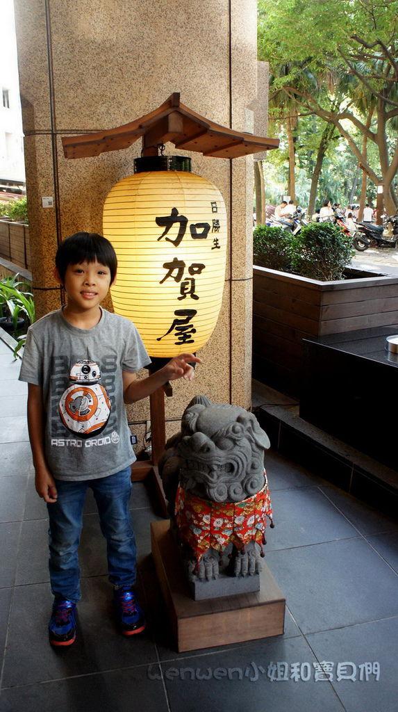 2016.08.14 北投加賀屋小小管家體驗 (90).JPG