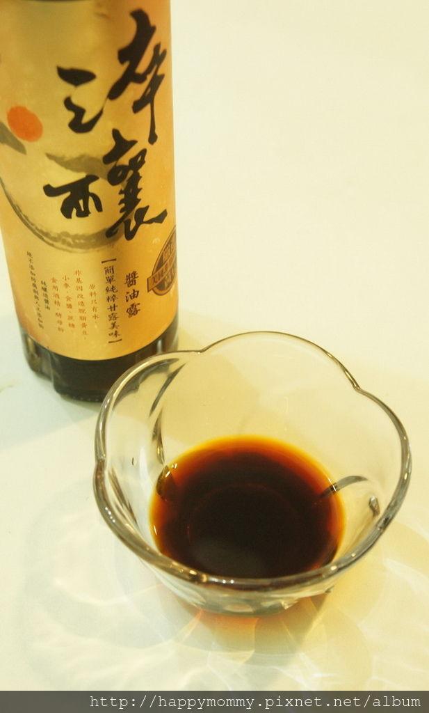 淬釀醬油露(8).jpg