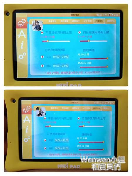 2016.09 兒童學習平板-KIZIPAD二代機 (6).jpg