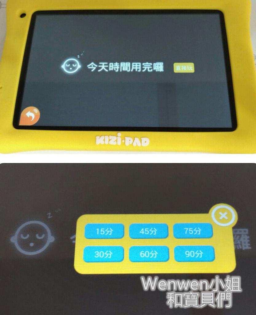 2016.09 兒童學習平板-KIZIPAD二代機 (9).jpg