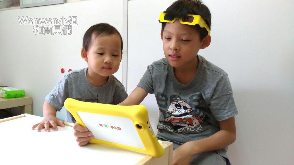 2016.09 兒童學習平板-KIZIPAD二代機 (27).jpg