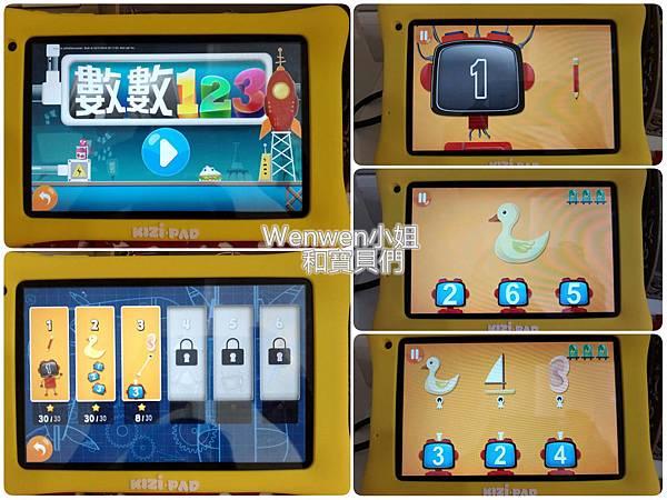 2016.09 兒童學習平板-KIZIPAD二代機 數學app.jpg