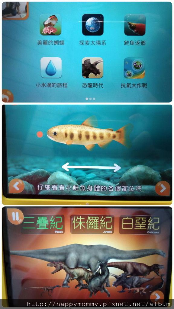 2016.09 兒童學習平板-KIZIPAD二代機 (34).jpg