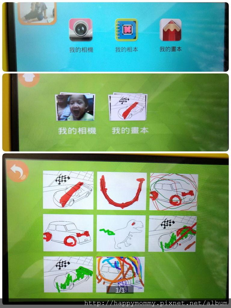 2016.09 兒童學習平板-KIZIPAD二代機 (33).jpg