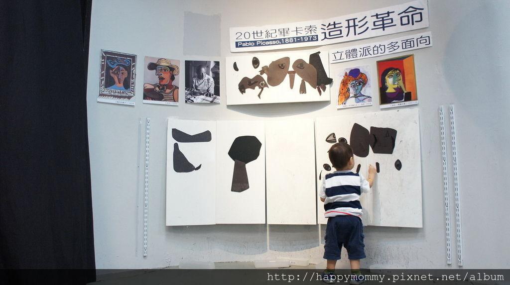 2016.06.05 蘇禾美術館 (41).JPG