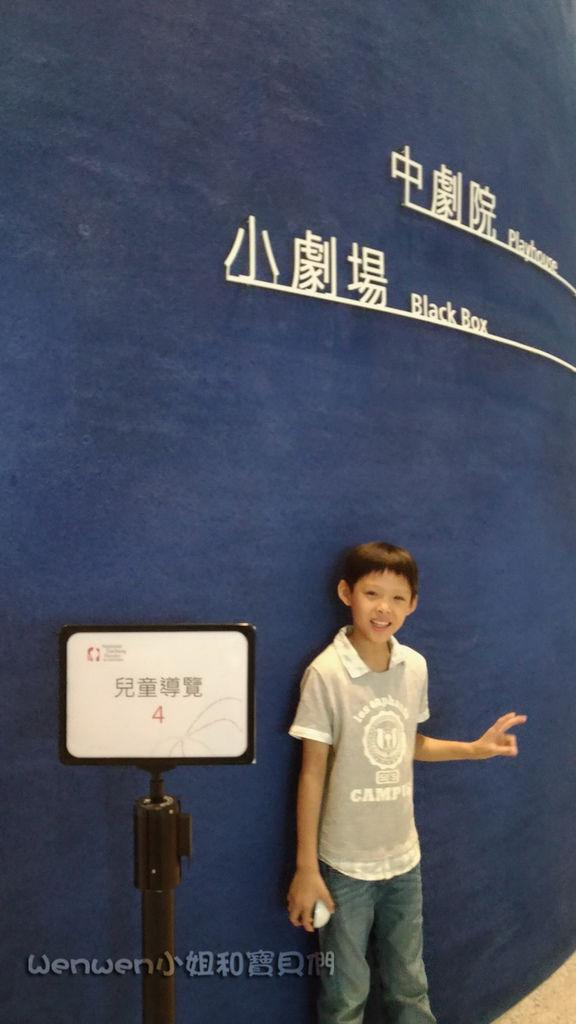 2016.10.09 台中國家歌劇院參觀 兒童導覽 (5).jpg