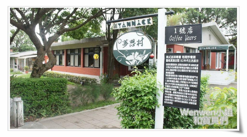 2016.08.27 亞尼克夢想村 杯子蛋糕diy(1).jpg
