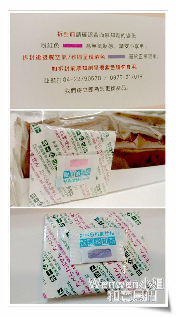 2016babyface手工烘焙彌月蛋糕  (14).jpg