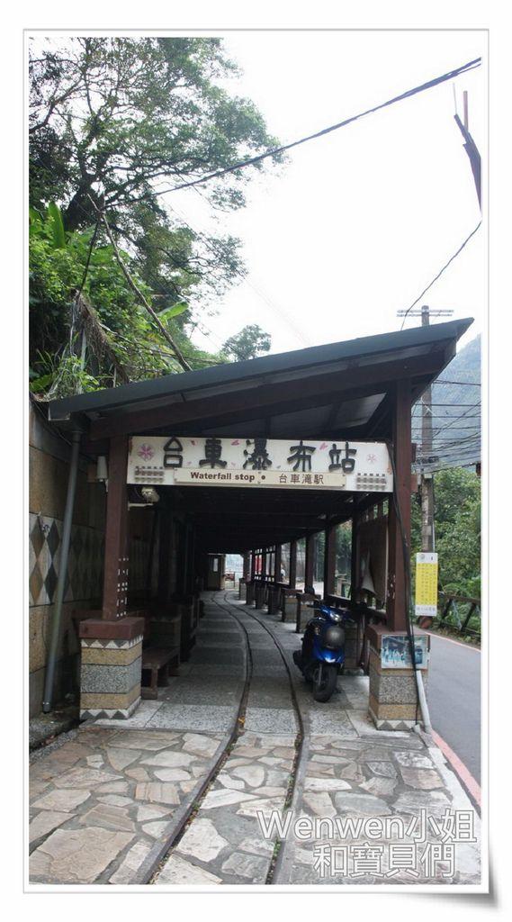 2016.10 一日泰雅人 烏來原住民部落體驗活動 (40).jpg