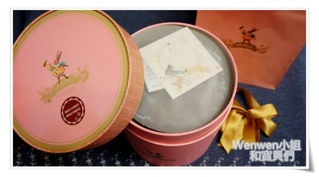 天鵝脖子街 網路客製喜餅與彌月禮盒(3) .jpg