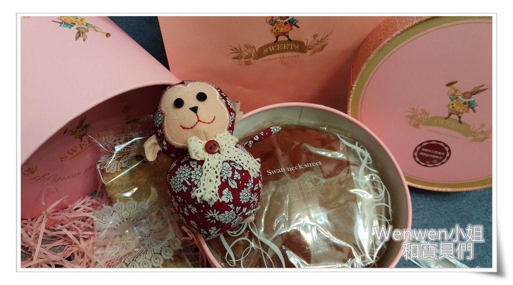 天鵝脖子街 網路客製喜餅與彌月禮盒(7) .jpg
