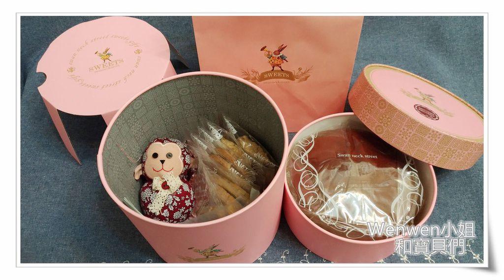 天鵝脖子街 網路客製喜餅與彌月禮盒(6) .jpg