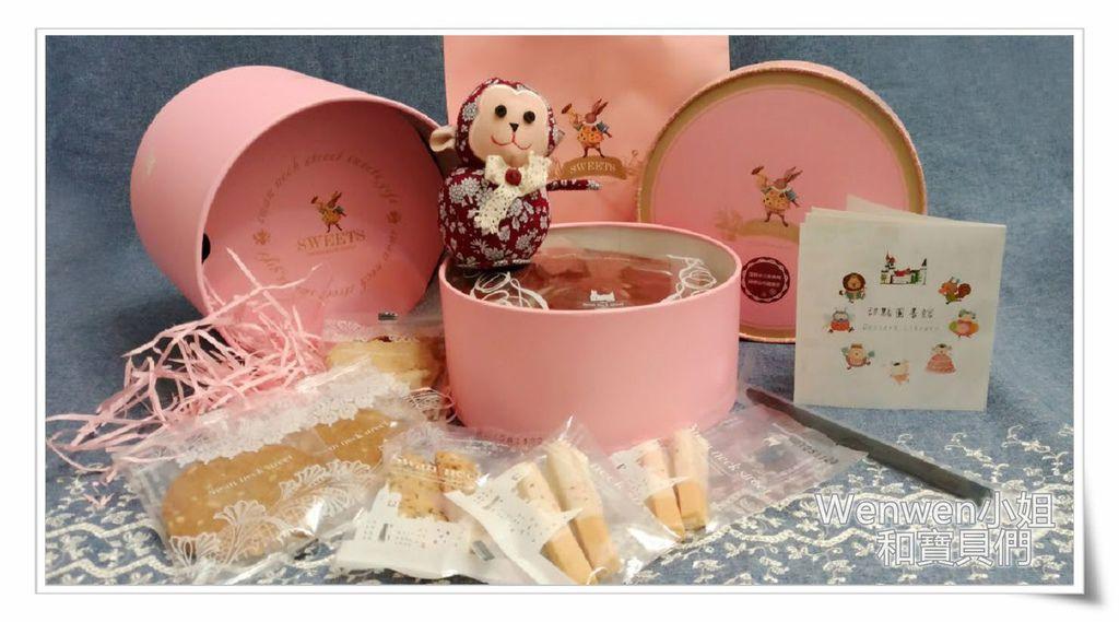 天鵝脖子街 網路客製喜餅與彌月禮盒(8) .jpg
