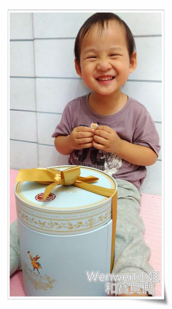 天鵝脖子街 網路客製喜餅與彌月禮盒(12) .jpg